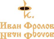 ivanfrolov logo